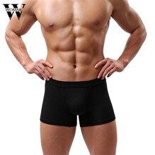 Womail пикантные Нижнее Бельё для девочек Для мужчин Для Мужчин's шорты-боксеры выпуклость мешок мягкий трусы одежда #30