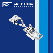 NRH 5605A stainless steel latch clamp pull action clamp Wholesale price high quality Heavy duty adjustable toggle Clamp