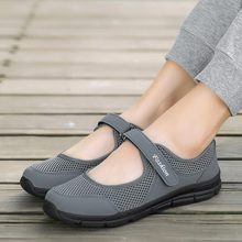 Summer sneakers Women shoes 2019 New mother shoes