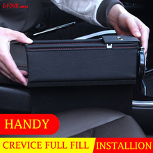 E-FOUR Car Storage Box with Cup Holder PU Leather Fill Foam&Rubber Plate Seat Crevice Organizer Keep Coin Phone