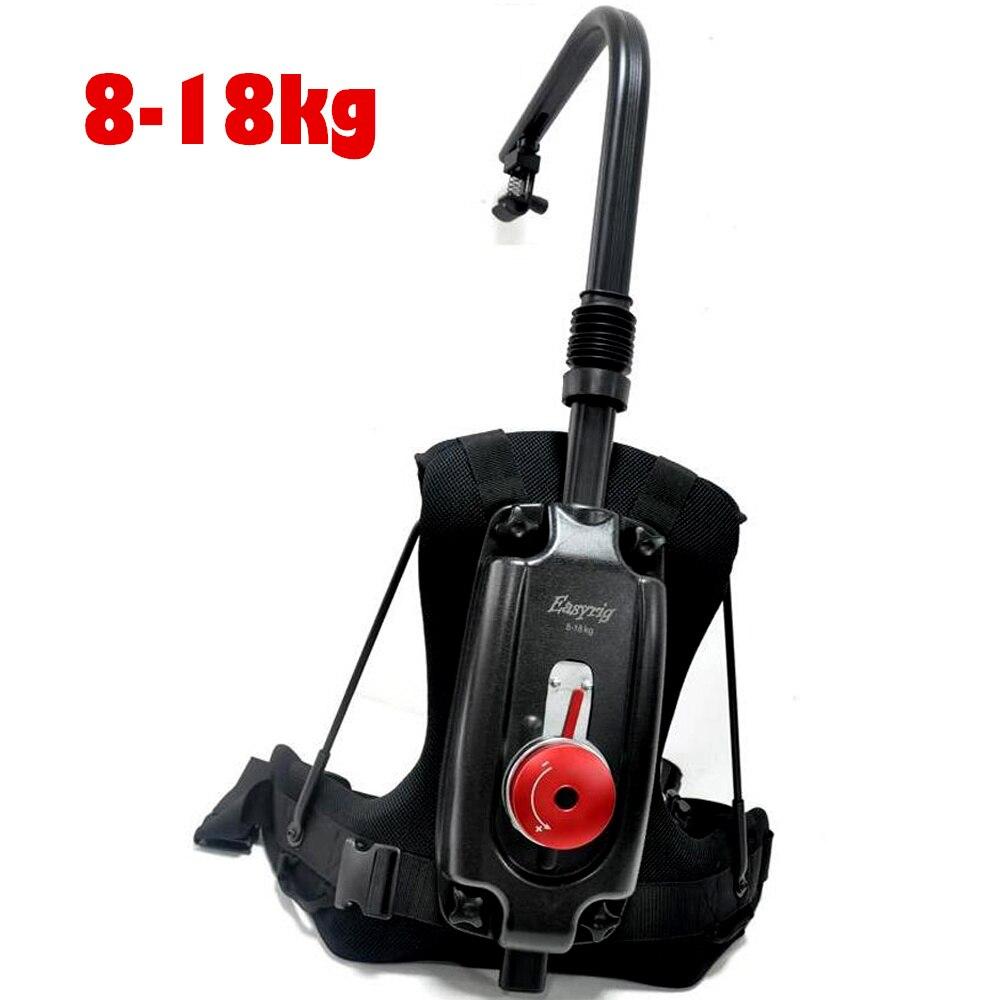 Like EASY RIG Gimbal Vest rig easyrig Flowcine Serene Arm Video DSLR Camera Support for DJI