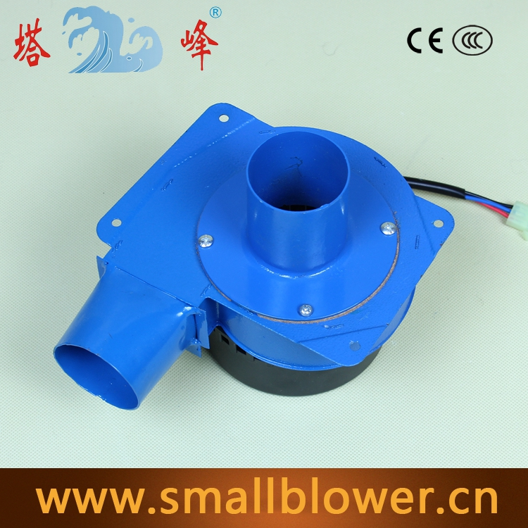 Free shipping China 20w exhaust small centrifugal fs