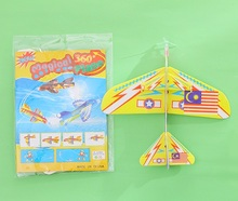 DIY magical plane  Fly Back Toy Plane