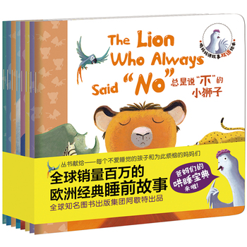 8pcs/set New Chicken Mother Tells A Story In Chinese And English Early Childhood Education Books Reading Story Book For Kids