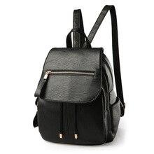 модный Высокое качество мягкая искусственная кожа рюкзак женщины 2017 Осенний нового прибытия женщины рюкзак маленький Девушки школьные сумки для девочек-подростков рюкзаки черный Кожа pu