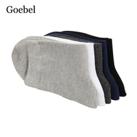 Goebel Cotton Men Business Socks Fashion Breathable Male In Tube Socks Casual Solid Color Winter Socks
