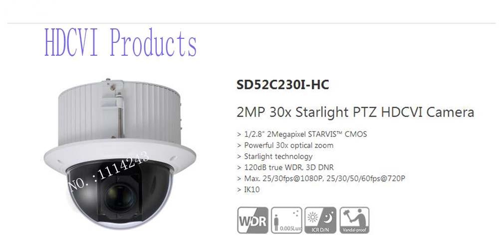 DAHUA CCTV Security Camera 2MP 30x Starlight PTZ HDCVI Camera IK10 Without Logo SD52C230I-HC dahua outdoor camera cctv 2mp 30x