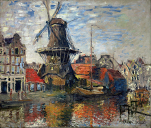Claude Monet Impressionist The Windmill on the Onbekende Canal, Amsterdam Photo Printed Canvas Oil Painting Home Wall Art Gift
