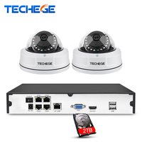 Techege 4CH 1080P CCTV System POE NVR 1080P Video Output 2PCS 3000TVL 2MP Vandalproof IP Camera