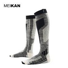 MKSK2017001 Calcetines de esquí de lana Merino mercerizada para hombre y mujer, para exteriores, gruesos, de rizo, cálidos, calcetines largos