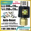 380PSI открытый и 290PSI закрытые переключатели давления с автоматическим сбросом используется для общих R410a охладителей воды или R410a кондиционе...