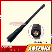 Резиновая антенна для рации 400 470 МГц smafemale двухсторонняя