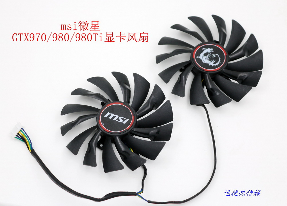 MSI GTX970 / GTX980 / GTX980Ti graphics card cooling fan фонарь fenix hl23 grey