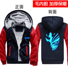 2016 autumn and winter coat Hoodies animation around death Kurosaki Ichigo mask luminous male models plus velvet thick warm