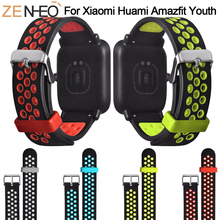 Silicone Wristband Strap for Xiaomi Huami Amazfit bip Youth Lite Watch 20mm Replacement Watch band Smart Accessories watch strap 20mm nylon sport strap watchband for huami amazfit bip youth smart watch replacement comfortable wristband watch band strap