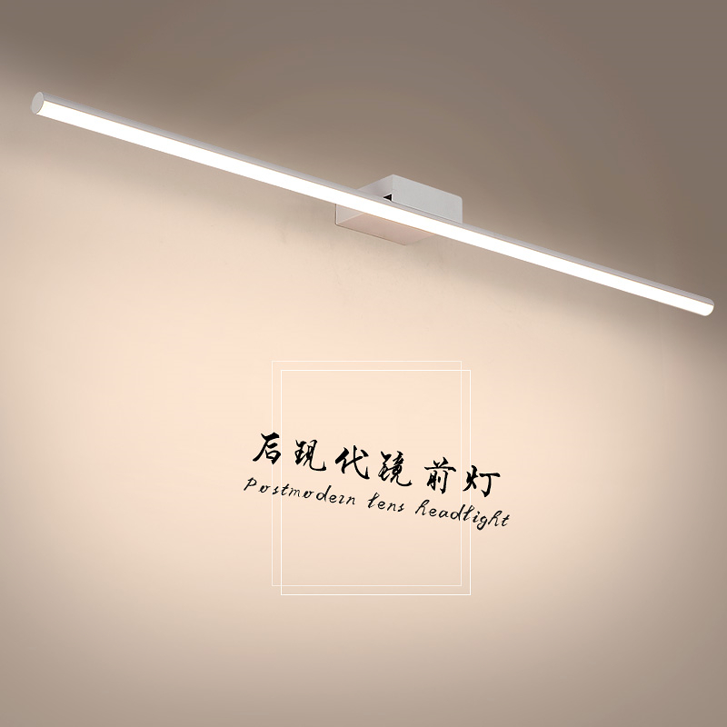 Modern Simple Mirror light for bathroom LED Wall lamp Aluminum fixtures Wall lighting for makeup barbershop