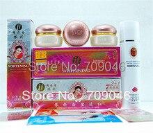 YIQI crema de belleza blanqueadora yiqi 2 + 1 efectiva en 7 días Envío gratis (tercera generación)
