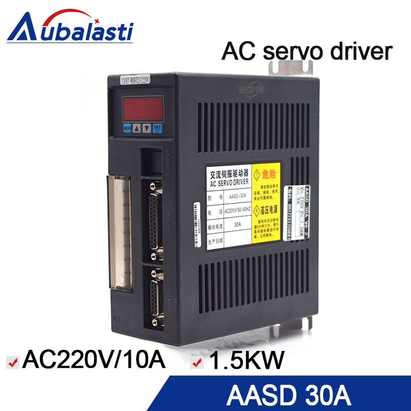 ac servo motor driver AASD-30A 3KW input voltage ac220v current 10A servo driver use for cnc engraver and cutting machine new original sgdm 15ada sgmgh 13aca61 200v 1 3kw servo system