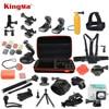 KingMa For Xiaomi Yi Waterproof Case 22 In 1 Accessories Kit For Xiaomi Yi Chest Wrist