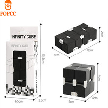 infinity cube 3. 3 colors decompression infinite rubik\u0027s cube trend creative infinity magic children\u0027s educational toys