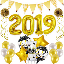 16inch 2019 Graduation Certificate Balloon Suit for Season Party Decoration Banner Supplies