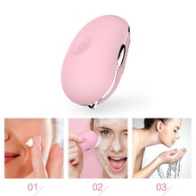 Face Cleaning Mini Electric Massage Brush Washing Machine Waterproof Silicone Cleaning Tools
