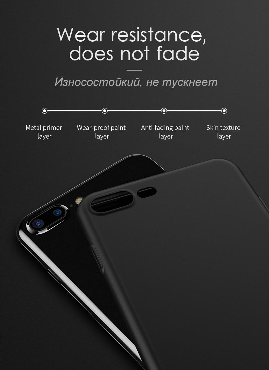 iPhone7PC930_11