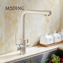 Mdoing мрамор 100% латунь картина поворотный кран питьевой воды 3 Way фильтр для воды очиститель для кухни мойки, краны # MD1B905