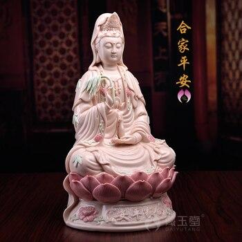 Dai Yutang Guanyin Bodhisattva Buddha Decoration Crafts Sightseeing Bodhisattva