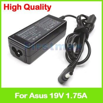 19 V 1.75A 33 W AC carregador adaptador de energia portátil para Asus Ultrabook X201 X202 X201E X202E VivoBook X102BA X102B X200T X200M