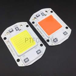 10 шт. 20 Вт 30 Вт 50 Вт белый теплый белый 400-840NM Светодиодная лампа чип 110 В 220 В вход Integrated Smart IC драйвер