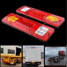 2 шт 12 V Водонепроницаемый 19 светодиодный s вездеход, грузовик с прицепом светодиодный фонарь лампы Обратный Caravan включить свет автомобильный прицеп фонарь 5 функций
