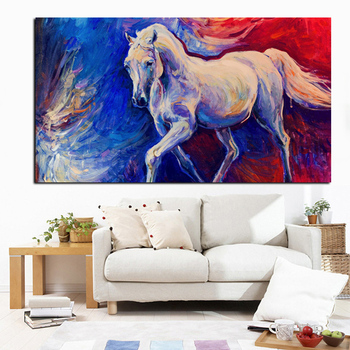 White Horse Abstract Painting Printed on Canvas 1