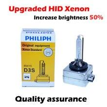 Livraison Gratuite D3S HID Xenon Ampoule Lampe 35 W 6000 k 4300 k pour D3S Xenon Kit de remplacement Pièces De Rechange