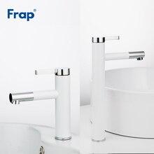 Frap белый спрей картина аэратор 360 Вращающийся смеситель для ванной комнаты раковина для Ванны Смесители холодной и горячей кран Torneira F1052-14/15