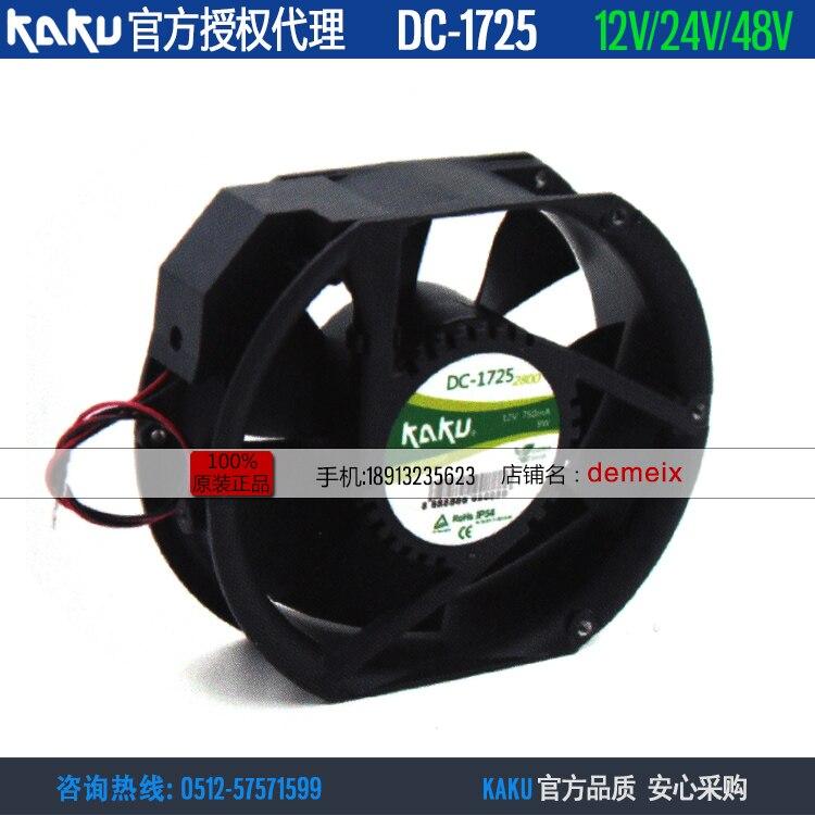 NEW KAKU DC DC-1725 12V/24V/48V 17251 ball bearing cooling fanNEW KAKU DC DC-1725 12V/24V/48V 17251 ball bearing cooling fan