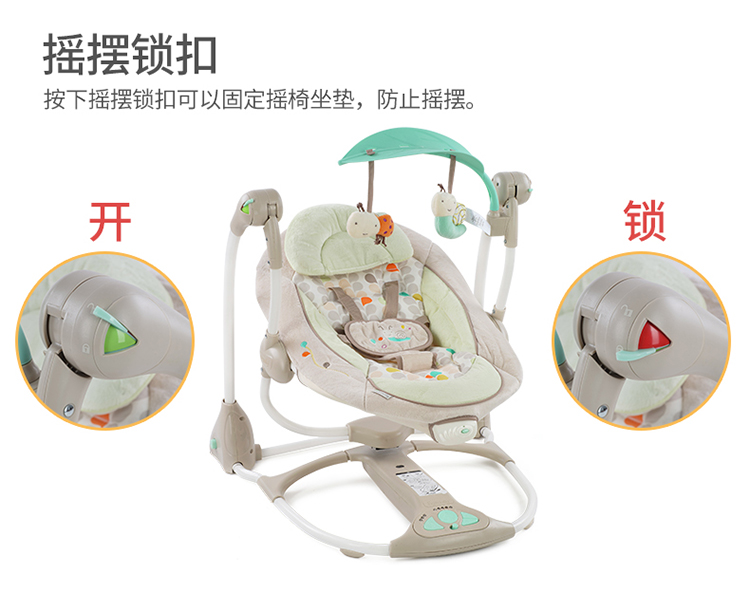 HTB1Wdaje75E3KVjSZFCq6zuzXXa5 Free shipping Newborn Gift Multifunction Electric Music Swing Child Chair Baby Rocking Comfort Baby swinging chair  0-3Y