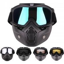 Anti-impact and Anti-wind Eye Protection Goggles Mask Helmet Cycling Accessories