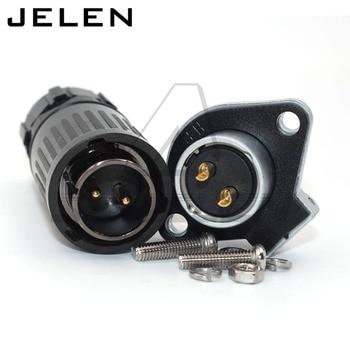 HE20 2 دبوس موصل للماء ، السيارات الكهربائية سلك موصلات ، موصلات الاسلاك ، 30A الذكور و الإناث موصلات IP65
