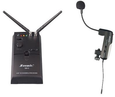 baomic uhf 16 channels bm 5 s3 special violin mic musical instrument pickup microphone wireless. Black Bedroom Furniture Sets. Home Design Ideas