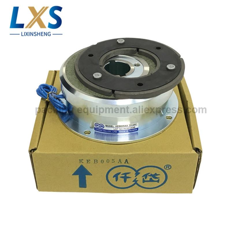 100% Taiwan Original DC24V KEB005AA Qian Dai electromagnetic clutch brake bearing