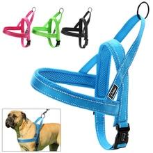 Dog Strong Adjustable Harness