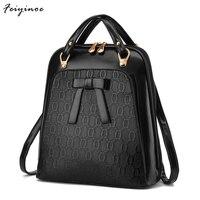 Ladies backpack shoulder bag Korean version of the influx of women bag school PU leather backpack 1