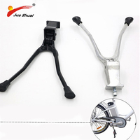 Bike Double Kick Stand Bike Leg For Stand Colgador De Bicicletas Muro Bicycle Parking Stand Bicycle Rack Middle Bike Support
