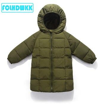子供の2018冬ジャケット子供綿コート赤ちゃんジャケット用女の子パーカー上着パーカー少年コートロングコート2 3 4 5 6 7 y