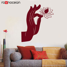 Vinyl Wall Decal Buddhism Lotus Flower Buddha Hand Stickers Yoga Namaste Indian Boho Decals YD45