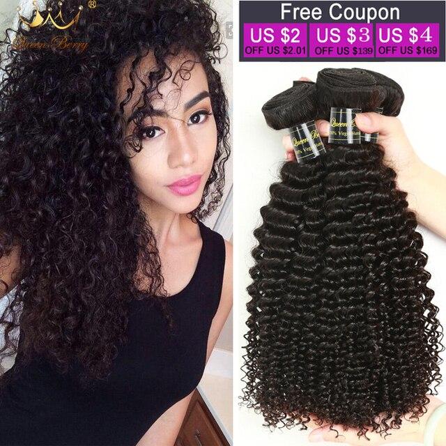 704 4bundles14 16 18 20 Inches Kinky Curly Hair Brazilian Virgin