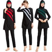 Женский мусульманский хиджаб большого размера s 6xl 3 шт/компл