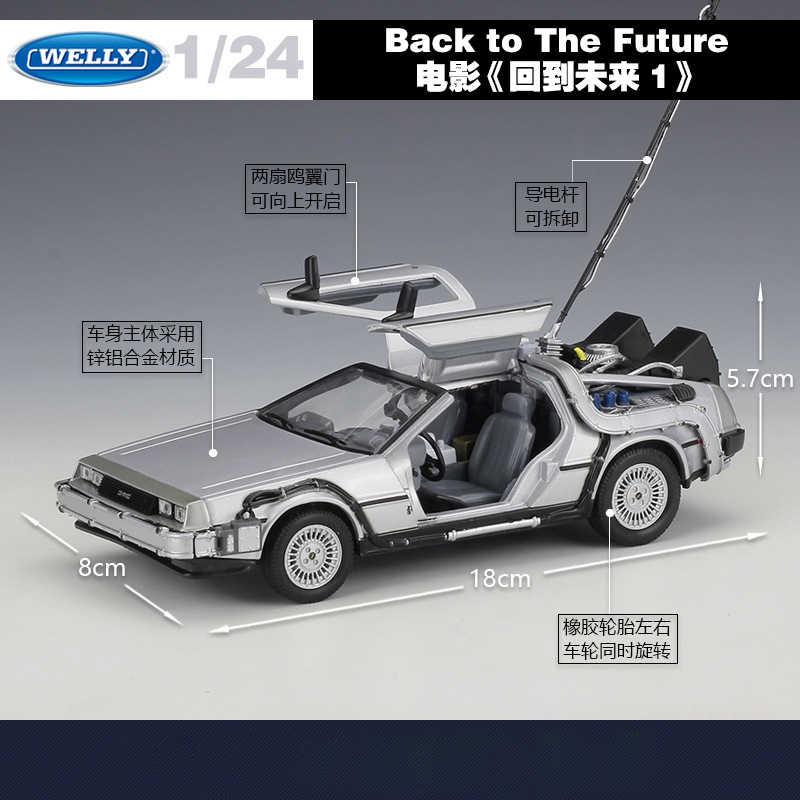 WELLY 1:24 Della Lega Classic Diecast Auto delorean Ritorno al Futuro parte 1/2/3 DMC-12 Modello In Metallo auto giocattolo Per I Bambini I Regali di Raccolta