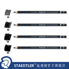 1 pc Staedtler Ergosoft Coloring Pencil Black Barrel Staedtler Mars Lumograph Drawing Sketching Pencils 2B 4B 6B 8B 4 Degrees(China)